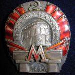 Metro Badge