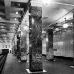 Sokol'niki Metro Station Moscow 1935